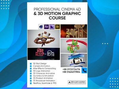 05 Professional Cinema 4D & 3D Motion Graphics Course